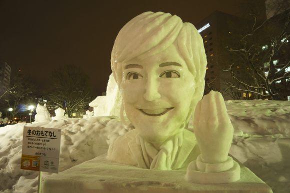 S04_DSC0304雪像おもてなし.JPG