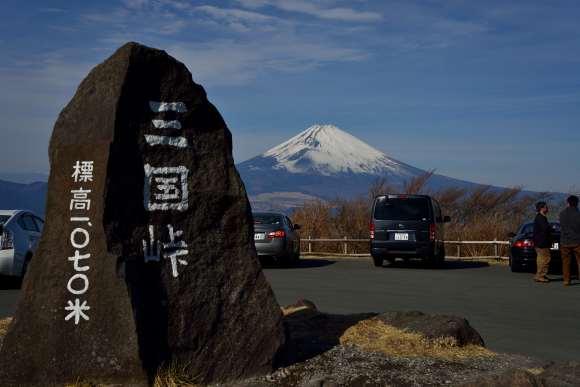 S__06DSC_5258三国峠からの富士山.JPG