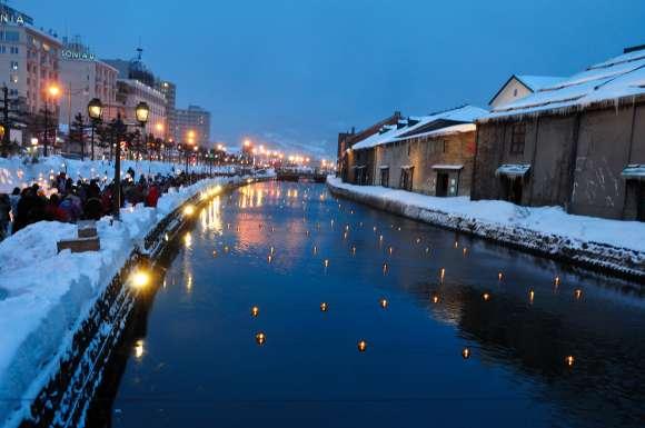 S__32DSC_2476小樽運河.JPG